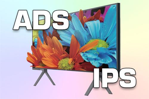 ADS arba IPS kuri matrica